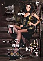 Колготки женские с заниженной талией без трусиков Vita Bassa 40 den TM Panna