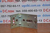 Уголок усиленный KPW-11 (2.0)  - 90х50х55х2,0
