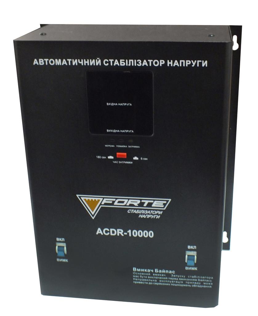 СТАБИЛИЗАТОР РЕЛЕЙНЫЙ (1 Ф) - ACDR-10kVA NEW (10кВт) (FORTE)