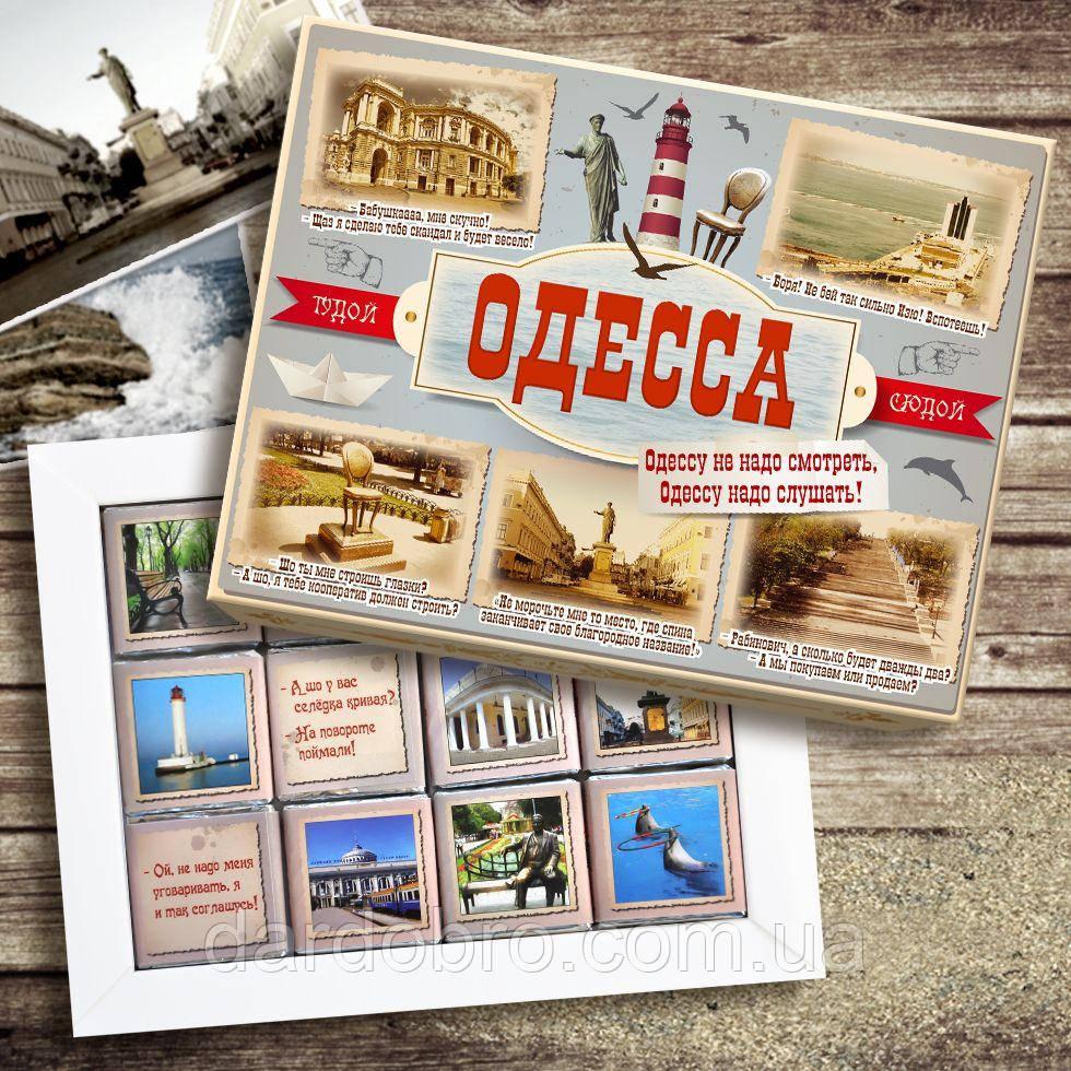 """Шоколадный набор """"Одесса"""" 60 г (12 пл)"""