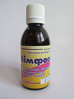 Лимфосан 50мл