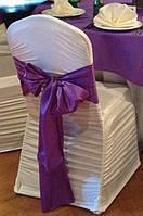 Аренда бант фиолетовый