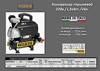 Компрессор поршневой  220В./1,5кВт./6л./8bar NUAIR  FC2/6 CM2