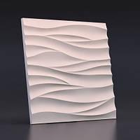 Декоративная гипсовая 3Д панель «Поток»