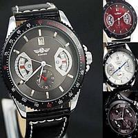 Мужские часы WINNER 3 цвета (Код 05)