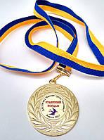 Медаль выпускника детского сада вариант 11 Ластівка