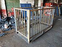 Весы для взвешивания животных VTP-G-1020-300  1000х2000мм с оградкой 1200 мм на 300 кг.