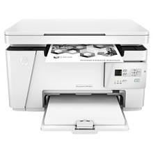 МФУ Hewlett-Packard LaserJet Pro MFP M26A (T0L49A)