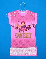 Детские футболки для девочек 5-8 лет, Детские футболки интернет магазин