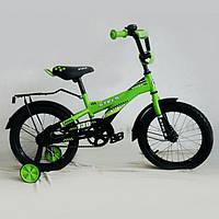 Велосипед детский Stels Pilot 130 16 дюймов зеленый