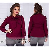 Блуза женская большого размера с бантом марсала бордо