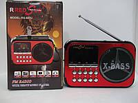 """Радиоприемник c USB/SD и аккумуляториком. """"RRedSun"""" RS-667U"""