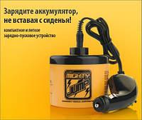 Зарядно-пусковое устройство для аккумулятора Mighty Jump Мобильное пусковое устройство Майти Джамп