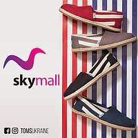 TOMS ТРЦ SkyMall