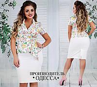 Нарядный женский юбочный костюм пиджак и юбка до колена нежный цветочный принт белый