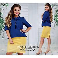 Офисного стиля женский костюм с юбкой синий+желтый