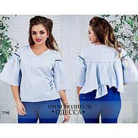 Блуза женская хлопковая свободного кроя рукава воланы большой размер голубая полоска