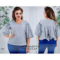 Блуза женская хлопковая свободного кроя рукава воланы большой размер синяя полоска