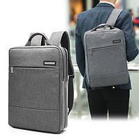 Оригинальный рюкзак-сумка с металлической ручкой и отсеком для ноутбука