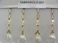 Бахрома-стеклярус для штор.Yabangulu