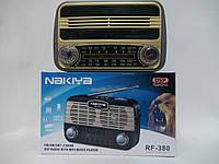 """Радиоприемник c USB/SD и аккумулятором. """"RF-381"""""""