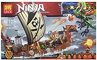 """Конструктор Lele ninja 31012 """"Пиратский корабль"""", 736 дет."""