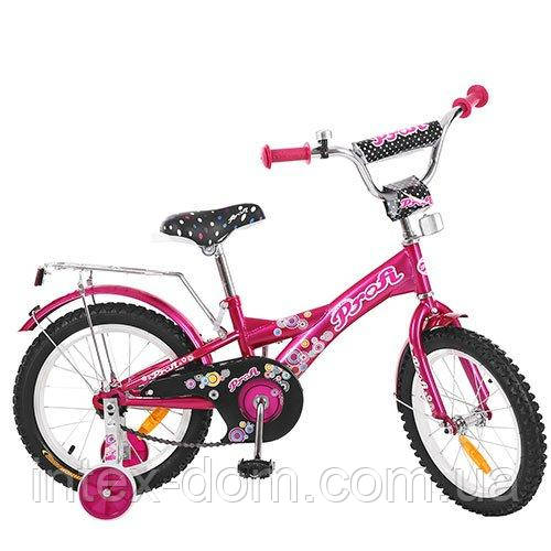 """Двухколесный велосипед Profi Original girl Малиновый 16"""" (G1662) со звонком"""