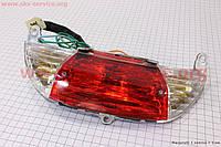 Honda TACT AF-30 фонарь задний