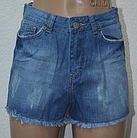 Шорты джинсовые МОТО 02Н08