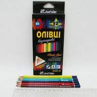 Карандаши цветные ST9402-12 Профи-Арт 12цв