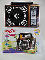 "Радиоприемник c USB/SD и аккумулятором и фонариком. ""RRedSun"" RS-9022UT"