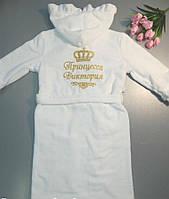 Детский халат для девочки «Принцесса Виктория»