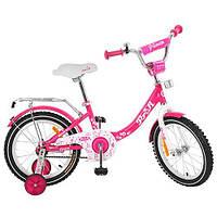 """Двухколесный велосипед Profi Princess Малиновый 14"""" (G1413)"""