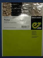 Семена перца  Раиса 250с