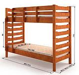 Двоярусне ліжко Троя, фото 2
