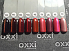 """Гель лак Oxxi """"Кошачий глаз"""" №103 (темный красный магнитный),8 мл, фото 4"""