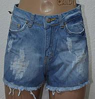 Шорты джинсовые МОТО -02