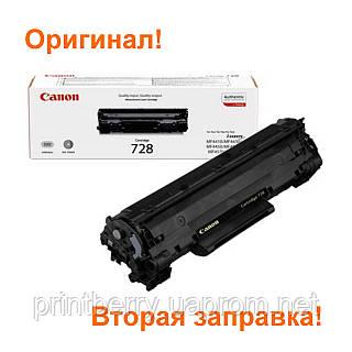 Лазерный картридж, оригинальный, вторая заправка Canon 728