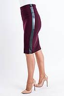 Трикотажная юбка-карандаш с вставками эко-кожи Анабель бордо Размеры: 42,44,46,48,50 (О.М.Д.)