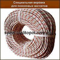 Верёвка для поискового магнита 6 мм.  Разрыв 980 кг