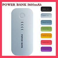 Портативная батарея High Energy Mobile Power 5600mah!Акция
