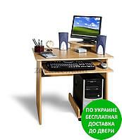 Компьютерный стол СК-Мини Разные размеры и раскраски. Можно покупать отдельные комплектующие.