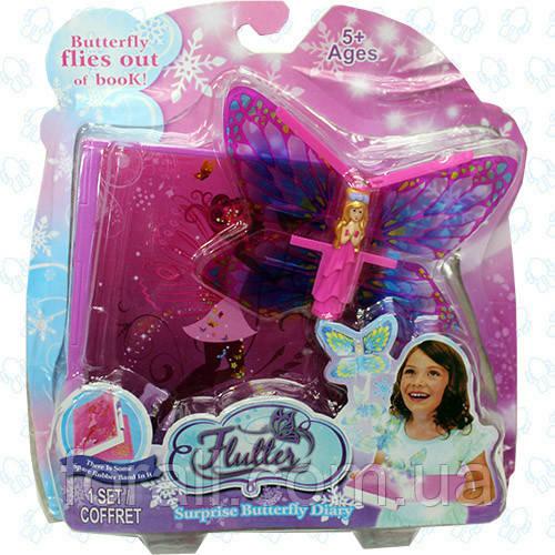 """Игрушка Flying Fairy """"Бабочка, вылетающая из книги"""""""
