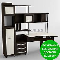 Компьютерный стол СК-220 Разные размеры и раскраски. Можно покупать отдельные комплектующие.