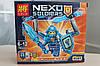 "Конструктор аналог Lego Нексо найтс ""NEXO KNIGHTS"" №79242 Клей"