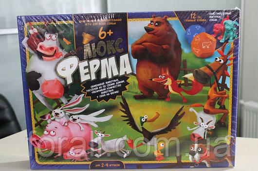 Игра настольная большая Ферма Люкс на русском и украинском.