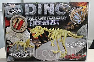 Раскопки динозавра «DINO PALEONTOLOGY» Danko Toys №DP-01-03