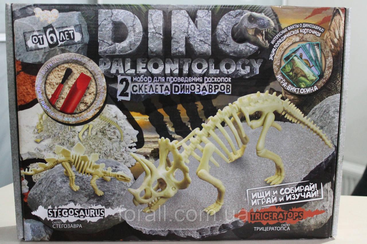 Раскопки динозавра «DINO PALEONTOLOGY» Danko Toys №DP-01-02