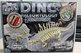 Раскопки динозавра «DINO PALEONTOLOGY» Danko Toys №DP-01-04