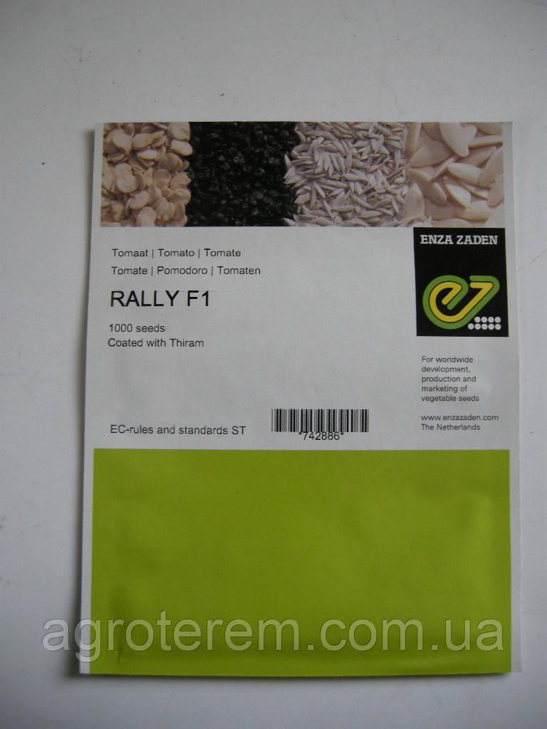 Семена томата Ралли F1 (Rally F1) 1000с(Рали)